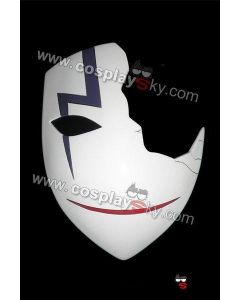 Darker Than Black Cosplay Hei Lee Broken Vizard Mask